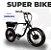 Super Bike - 500w - Imagem 2