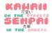 Camiseta - Kawaii on the Streets - Imagem 2