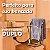 Porta Toalha de Bancada Toalheiro Duplo Rosé Gold 1608rg - Future - Imagem 3