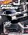 Set Velozes e Furiosos Fast Stars 5 carros - 1/64 - Hotwheels - Imagem 5