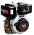 MOTOR TOYAMA DIESEL 10,5-HP TDE110EXP PARTIRA MANUAL - Imagem 1