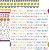 Papel Mil Palavras (Coleção Basiquinha Colors) - Pacote com 15 Unidades - Imagem 1