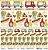 Papel para scrapbook - 30x30 Kitchen & Co - Cozinha - Hot Dog & Pizza- Goodies - Imagem 1