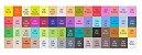 Marcador Magic Color Gold - Cores da Moda C/ 12 un - Imagem 2