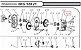 Carcaça Caixa Engrenagem Inferior 4893 p/ Perfurador Solo Buffalo - Imagem 3