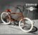 Bicicleta Beach Rodas Especiais 72 raios Bike Marrom - Retrô Vintage Inspired Harley  - Imagem 1