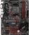 PLACA-MÃE MSI B450 GAMING PLUS MAX CROSSFIRE AMD AM4 DDR4 - Imagem 2