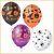 Balões Halloween | 4 unidades - Imagem 1