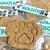 Biscoito no Saquinho - Imagem 1