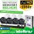 Kit Definição Total Intelbras Completo Full HD com 4 Canais e 4 Câmeras Bullet 1080p - Imagem 1