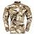 Gandola Militar Camuflada Armor A-TACS - Imagem 1