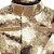 Gandola Militar Camuflada Armor A-TACS - Imagem 5