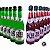 Champagne - Gota de Prata - ESPUMANTE - CAIXA COM 12 GARRAFAS - Imagem 1