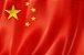 Peças para Empilhadeiras Chinesas - Imagem 1