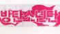 BANDANA K-POP BTS BANGTAN BOYS MODELO 02 - Imagem 5