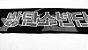 BANDANA K-POP BTS BANGTAN BOYS MODELO 03 - Imagem 7