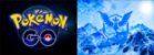 Capa de Travesseiro Pokemon Go Team Mystic - Imagem 1