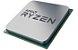 PROCESSADOR AMD RYZEN 5 1600X 3.6GHZ 19MB SOCKET AM4 - Imagem 2