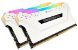 MEMORIA CORSAIR VENGEANCE RGB PRO 16GB (2X8) 2666MHZ DDR4 BRANCA - CMW16GX4M2A2666C16W - Imagem 2