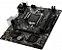 PLACA MÃE MSI H310M PRO-VDH PLUS, INTEL LGA 1151, DDR4 - Imagem 4