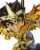 Saint Seiya - Sagittarius Aiolos - Cosmos Burning Collection - Imagem 4