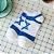Meia Bandeira Israel  - Imagem 1