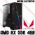 PC Gamer Intel Pentium G6400, 8GB DDR4, SSD 240GB, GPU AMD RADEON RX 550 4GB - Imagem 1
