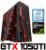 (OFERTA DA SEMANA) PC Gamer Intel Core I5 Kaby Lake 7500, 8GB DDR4, SSD 240GB, GPU Geforce GTX 1050TI OC 4GB - Imagem 1