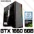 PC Gamer Intel Core i5 Coffee Lake 9400F, 16GB DDR4, SSD 480GB, GPU GEFORCE GTX 1660 SUPER OC 6GB - Imagem 1