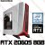 (RECOMENDADO) PC Gamer Intel Core i7 Coffee Lake 9700F, 16GB DDR4, SSD 240GB, HD 1 TERA, GPU GEFORCE RTX 2060 SUPER OC 8GB - Imagem 1