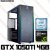 PC Gamer Intel Core i5 Haswell 4570, 16GB DDR3, SSD 240GB, HD 1TB, GPU GEFORCE GTX 1050TI OC 4GB - Imagem 1