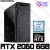 (SUPER OFERTA) PC Gamer Intel Core i5 Coffee Lake 9400F, 16GB DDR4, SSD 240GB, GPU GEFORCE RTX 2060 OC 6GB - Imagem 1