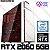 PC Gamer Intel Core i5 Coffee Lake 9400F, 64GB DDR4, SSD 512GB, HD 1 Tera, GPU GEFORCE RTX 2060 OC 6GB - Imagem 1