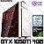 PC Gamer Intel Core i3 Coffee Lake 9100F, 8GB DDR4, SSD 240GB, GPU GEFORCE GTX 1050TI 4GB - Imagem 1