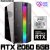 PC Gamer Intel Core i5 Comet Lake 10400F, 16GB DDR4, SSD 480GB, GPU GEFORCE RTX 2060 OC 6GB - Imagem 1