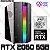 PC Gamer Intel Core i5 Comet Lake 10400F, 8GB DDR4, HD 1 TERA, GPU GEFORCE RTX 2060 OC 6GB - Imagem 1