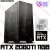 PC Gamer Intel Core i9 10900K, 64GB DDR4, SSD M.2 NVME 512GB, HD 2TB, GPU GEFORCE RTX 2080TI OC 11GB - Imagem 1
