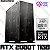 PC Gamer Intel Core i9 10850K, 128GB DDR4, SSD M.2 NVME 1 Tera, HD 4TB, GPU GEFORCE RTX 2080TI OC 11GB - Imagem 1
