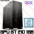 Computador Home Office PRO Intel Core i5 Haswell 4570, 8GB DDR3, SSD 240GB, GPU GEFORCE GT 210 1GB - Imagem 1