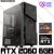 PC Gamer AMD Ryzen 5 3600, 8GB DDR4, HD 1 Tera, GPU GEFORCE RTX 2060 OC 6GB - Imagem 1