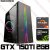 PC Gamer AMD Ryzen 3 3100, 16GB DDR4, SSD 480, GPU GEFORCE GTX 750TI 2GB - Imagem 1