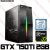 PC Gamer Intel Core i3 Coffee Lake 9100F, 16GB DDR4, SSD 480GB, GPU GEFORCE GTX 750TI 2GB - Imagem 1