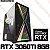 PC Gamer AMD Ryzen 5 5600X, 64GB DDR4, SSD NVME 512GB, HD 1 Tera, GPU GEFORCE RTX 3060TI 8GB - Imagem 1