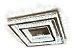 Lustre de Cristal K9 Plafon LED Quadrado 3 Cores 40x40 - Imagem 1