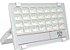 Refletor Holofote MicroLED 30W Multifocal Branco Frio Fosco - Imagem 1