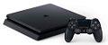 Playstation 4 Slim 500GB com Call of Duty Infinite Warfare - PS4 - Play 4 + Barato do Brasil  - Imagem 2