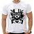 Camiseta Masculina - Guns N' Roses - Imagem 1