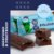 Mukebar Vegetal Muke - Trufa - 4 unidades + Mukebar Muke - Cookies'n Cream - Caixa 12 Unidades - Imagem 3