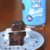 1 Cumbuquinha para preparo de Brownie +Mu  - Imagem 4