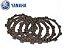 DISCO DE FRICCAO DA EMBREAGEM PARA YBR125 , XTZ125 , TTR125 , RD135 ORIGINAL YAMAHA - Imagem 2